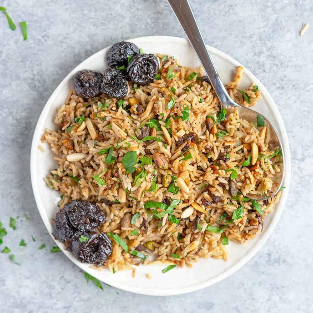 Healthy Rice Pilaf Recipe